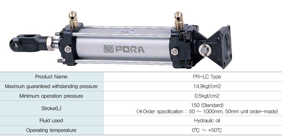 Xy lanh thủy lực PORA, PR-HC TYPE, PR-LC TYPE