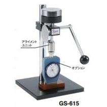 Durometer Stand GS-615 Teclock - Teclock Việt Nam