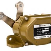 Limit Switch DRF-5510 Phisher | Công tắc giới hạn DRF-5510 Phisher